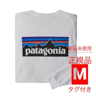 patagonia - 新品 M Patagonia P-6ロゴ レスポンシビリティー  長袖Tシャツ