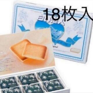 イシヤセイカ(石屋製菓)の北海道限定❤️石屋製菓 白い恋人 18枚入◆ホワイトチョコレート♥クッキー 菓子(菓子/デザート)