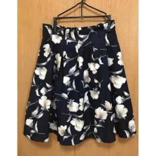 イッツデモ(ITS'DEMO)のIt'sDemo 花柄スカート オフィスカジュアル デート服 OL(ひざ丈スカート)