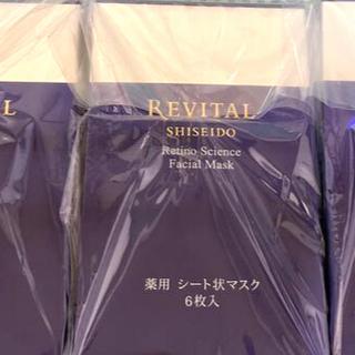リバイタル(REVITAL)のリバイタル シート状マスク  3箱(パック/フェイスマスク)