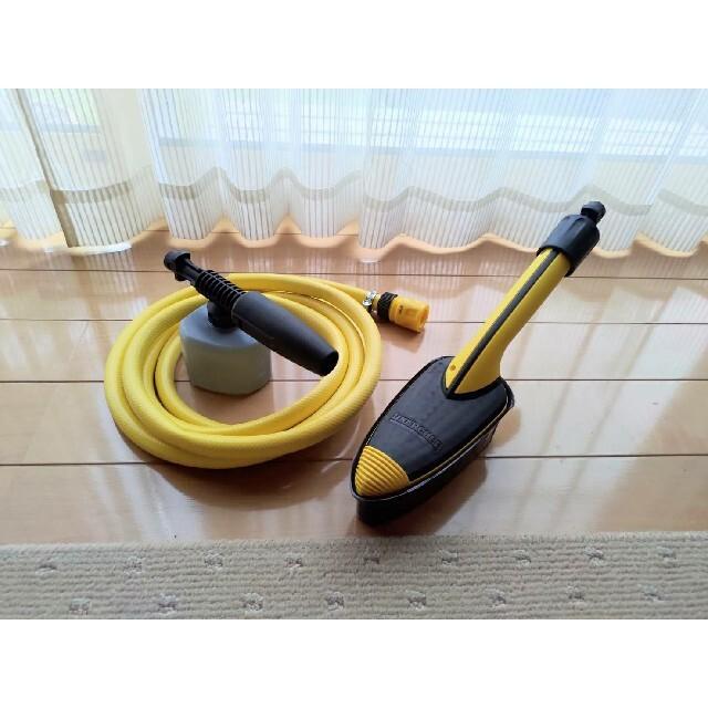 KARCHER ケルヒャー JTK25 家庭用高圧洗浄機 スマホ/家電/カメラの生活家電(その他)の商品写真