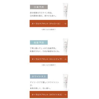 ジョンマスターオーガニック(John Masters Organics)の歯磨き粉 3種類セット 送料無料 これ限り(歯磨き粉)