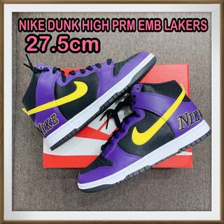NIKE - 27.5cm NIKE DUNK HIGH PRM EMB ダンク レイカーズ
