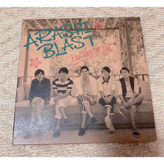嵐(アラシ)の嵐 ARASHI BLAST in Hawaii Blu-ray 初回限定盤 エンタメ/ホビーのタレントグッズ(アイドルグッズ)の商品写真