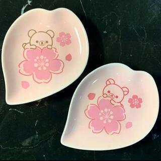 サンエックス(サンエックス)のローソン 一番くじ リラックマ さくらのカフェ H賞 小皿(食器)