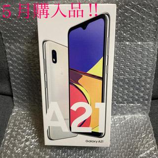 Galaxy - 新品未使用 Galaxy A21 ホワイト