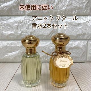 Annick Goutal - 【アニック グタール】香水 2本セット オードチュべルーズ パルファン