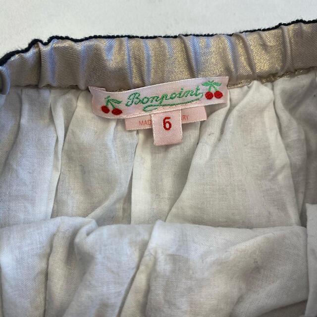 Bonpoint(ボンポワン)のbonpoint  ボンポワン スカート キッズ/ベビー/マタニティのキッズ服女の子用(90cm~)(スカート)の商品写真