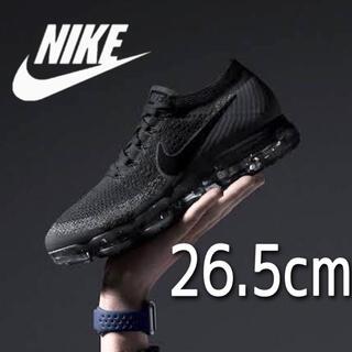 NIKE - 完売 希少 NIKE AIR VAPORMAXトリプルブラック 26.5cm