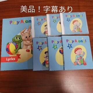 ディズニー(Disney)の【値下げ!】字幕あり プレイアロング DWE DVD CD Lyrics(その他)