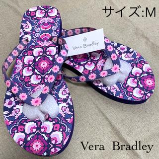 ヴェラブラッドリー(Vera Bradley)の新品 ヴェラブラドリー   ビーチサンダル サイズ:M(24から25cm)(ビーチサンダル)