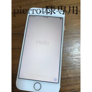 アイフォーン(iPhone)のiphone 8 64gb (gold) softbank(スマートフォン本体)