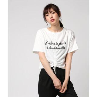 Lily Brown - Lily brown Tシャツ ドロストクロップドTシャツ リリーブラウン