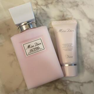 Dior - ミスディオール ボディミルク ハンドクリーム