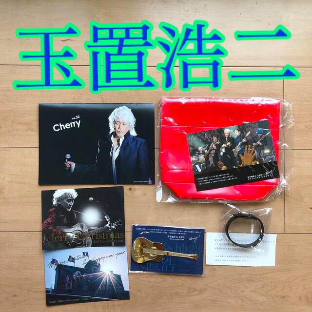 玉置浩二 会報 グッズセット エンタメ/ホビーのタレントグッズ(ミュージシャン)の商品写真