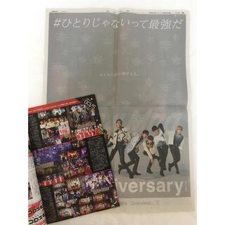 カトゥーン(KAT-TUN)の朝日新聞スノ広告&TVガイド・亀梨嵐キンプリSixTONESSnowMan(音楽/芸能)