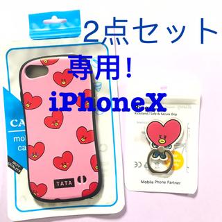 防弾少年団(BTS) - BT21 テテ iPhone7/8ケース&リング TATA テヒョン BTS