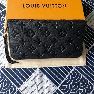 ルイヴィトン(LOUIS VUITTON)のヴィトンアンプラント長財布/LOUIS VUITTON(財布)