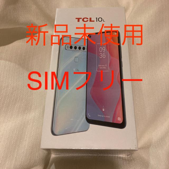 ANDROID(アンドロイド)の新品未使用 TCL - 10 Lite SIMフリー スマホ/家電/カメラのスマートフォン/携帯電話(スマートフォン本体)の商品写真