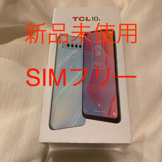 ANDROID - 新品未使用 TCL - 10 Lite SIMフリー