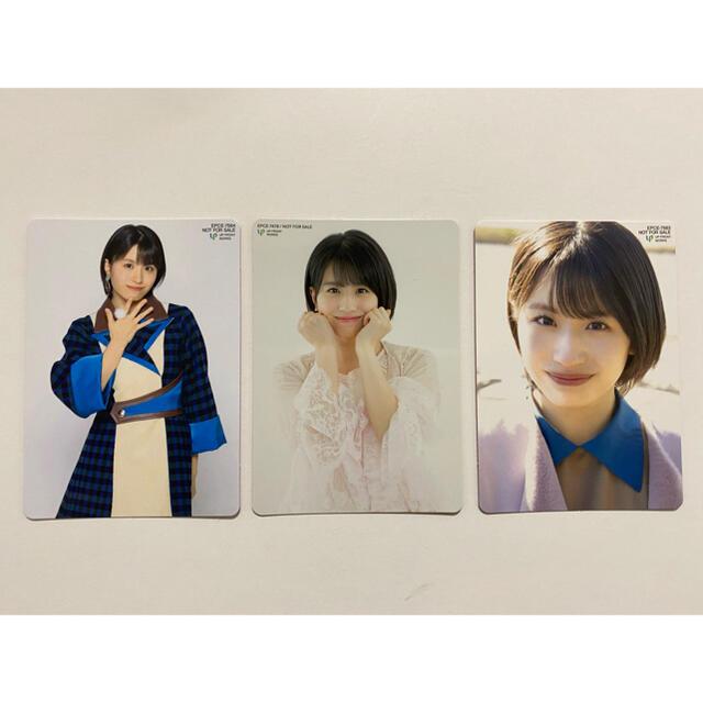 つばきファクトリー 浅倉樹々 トレーディングカード 3点セット エンタメ/ホビーのタレントグッズ(アイドルグッズ)の商品写真