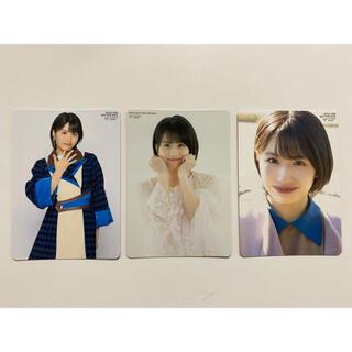 つばきファクトリー 浅倉樹々 トレーディングカード 3点セット(アイドルグッズ)
