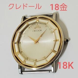 セイコー(SEIKO)のSEIKO クレドール 18K ベゼル 腕時計 18金 セイコー K18(腕時計(アナログ))