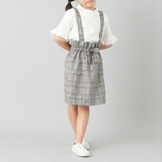 ディスコート(Discoat)のDiscoat mini リブ 袖チュール カットソー 130cm ホワイト(Tシャツ/カットソー)