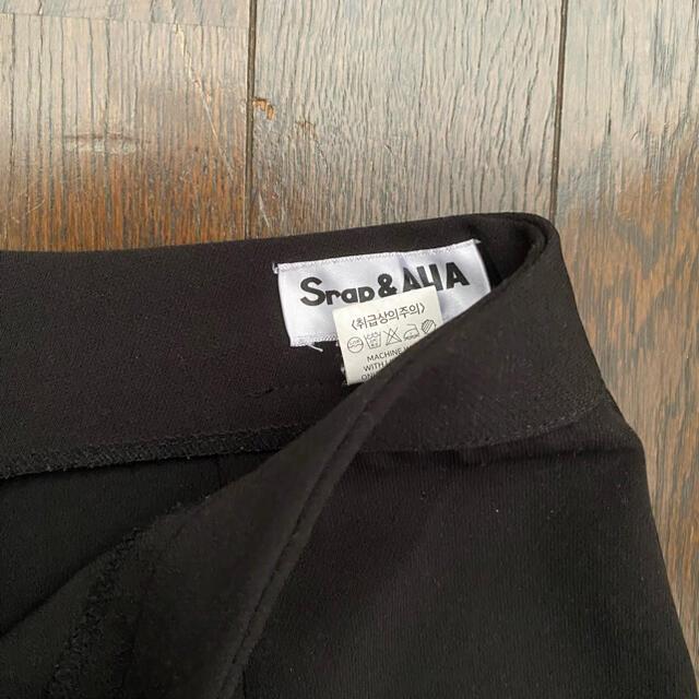 ZARA(ザラ)のsrap & AHA マーメイドスカート M レディースのスカート(ひざ丈スカート)の商品写真