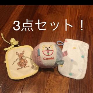 ファミリア(familiar)のcombi コンビ タグ付きボール 新品ファミリア ボディタオル他3点セット(ボール)