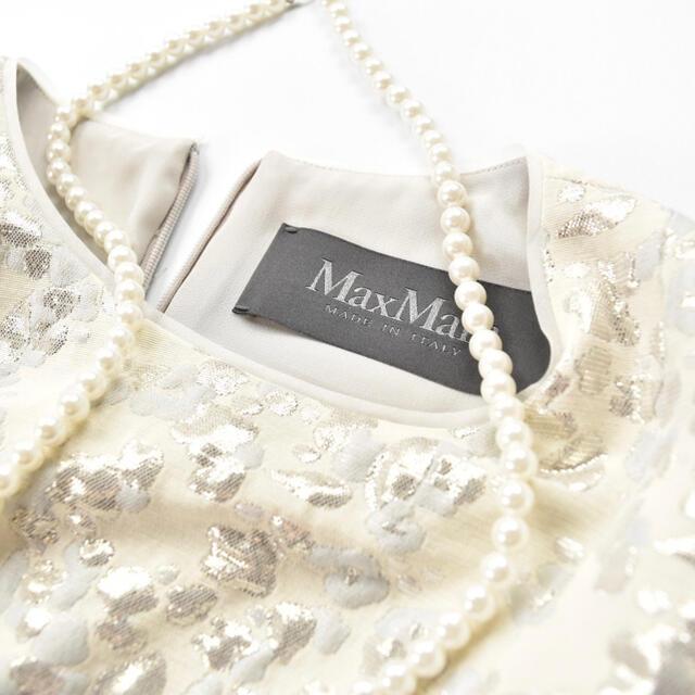 Max Mara(マックスマーラ)の新品同様 MaxMara 最高峰ブラックタグ ピアノフォルテワンピース レディースのワンピース(ひざ丈ワンピース)の商品写真