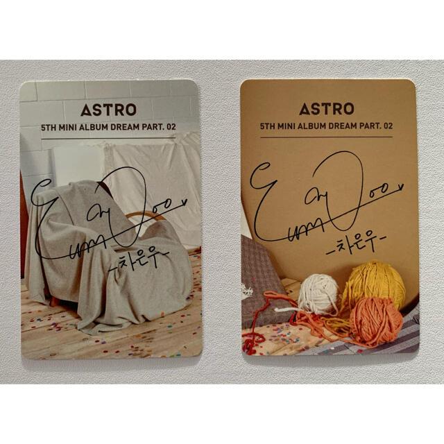 ASTRO DREAM PART.02 リパケ ウヌトレカ エンタメ/ホビーのタレントグッズ(アイドルグッズ)の商品写真