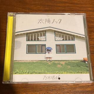 ノギザカフォーティーシックス(乃木坂46)の太陽ノック TypeA,B,C(アイドルグッズ)
