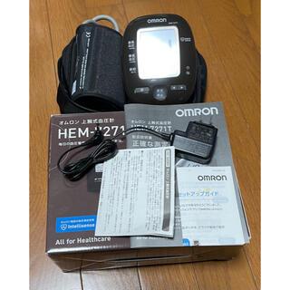 オムロン(OMRON)のオムロン 上腕式血圧計 HEM-7271T Bluetoothスマホ連携可能(その他)