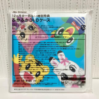 [DVD収納] こどもちゃれんじ DVDケース(CD/DVD収納)