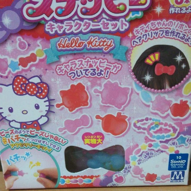 サンリオ ハロー キティ スナッピー アクセサリー 女の子 エンタメ/ホビーのおもちゃ/ぬいぐるみ(キャラクターグッズ)の商品写真
