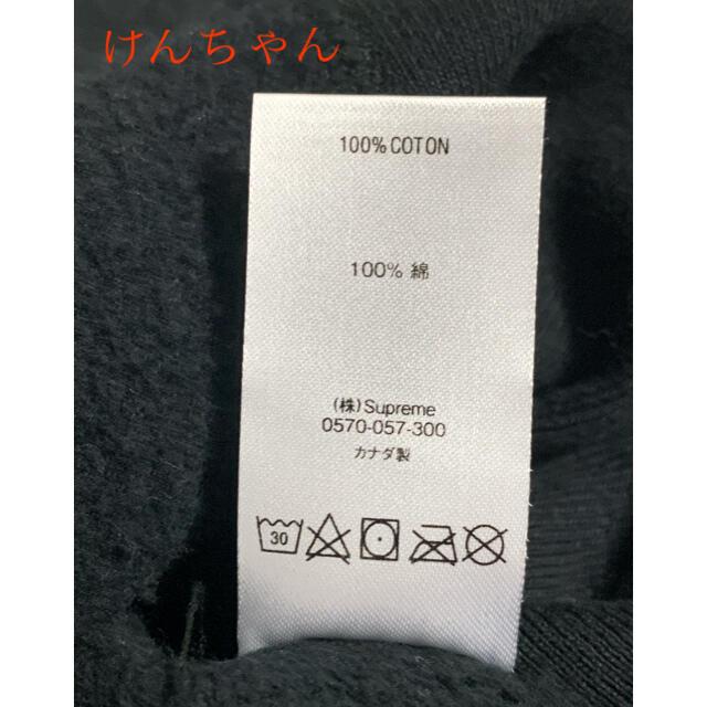 Supreme(シュプリーム)のSS21 Supreme Kaws chalk box logo hoodie メンズのトップス(パーカー)の商品写真