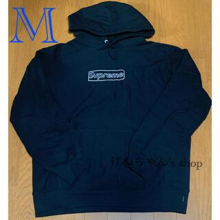 Supreme - SS21 Supreme Kaws chalk box logo hoodie
