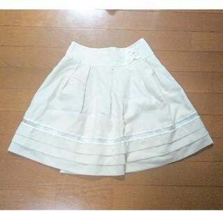 ウィルセレクション(WILLSELECTION)のウィルセレクションプチリボンスカート(ひざ丈スカート)