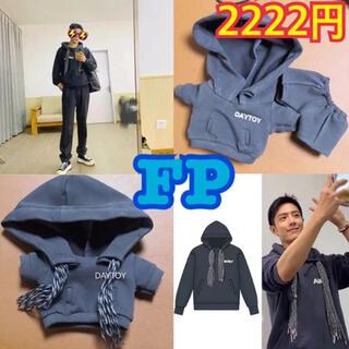 防弾少年団(BTS) - 20cm ぬいぐるみ用 服 洋服 肖戦 bts nct ぬい服 kpop セット