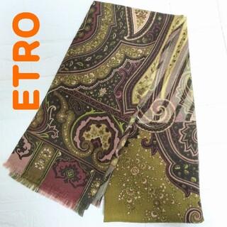 ETRO - エトロ ETRO ロングストール ウール シルク