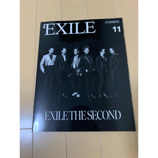 エグザイル トライブ(EXILE TRIBE)の月刊EXILE 2020年11月号(音楽/芸能)