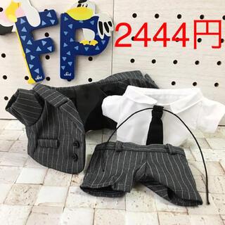 防弾少年団(BTS) - ③ スーツ 20cm ぬいぐるみ用 服 洋服 bts nct kpop ぬい服