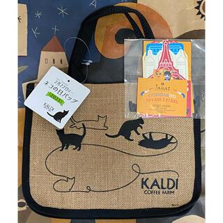 KALDI - カルディ猫の日バッグ2021  ※バッグ&カレンダーのみ、未使用