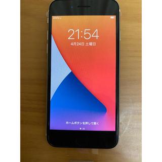 Apple - 美品 iPhone  SE2 SIMフリー バッテリー99%
