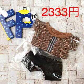 エクソ(EXO)の20cm ぬいぐるみ用 服 nct wayv ルーカス exo セフン bts(ぬいぐるみ)