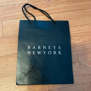 バーニーズニューヨーク(BARNEYS NEW YORK)のショップ袋 紙袋 バーニーズニューヨーク(ショップ袋)