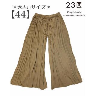 23区 -  *大きいサイズ* 【23区】ニジュウサンク・プリーツワイドパンツ