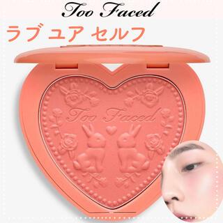 トゥフェイス(Too Faced)の♡トゥーフェイスド♥ ラブフラッシュ ウォーターカラー ブラッシュ(チーク)