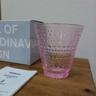 イッタラ(iittala)のイッタラ ペールピンク タンブラー(グラス/カップ)
